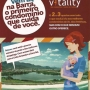 Lançamento Vitality Spa Condomínio Barra da Tijuca