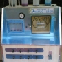 Máquina para recargas de cartuchos para impressoras