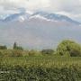 Argentina campo SKY montanhas oeste criar novo centro