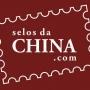 Compro selos da China. Pago à vista.
