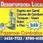 DESENTUPIDORA LOCAL NOVA IGUAÇU, MESQUITA, NILÓPOLIS, 34247122