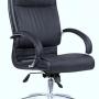 Cadeira Presidente Giratória Escritórios