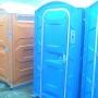 aluguel banheiros quimicos e containers
