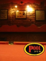 Pool pub - sinuca em porto alegre