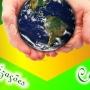 CAMJA FLORA AGROFLORESTAL E MULT SERVIÇOS