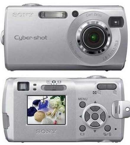 Camera digital sony cyber shot dsc-s40 de 4.1mp 85251314