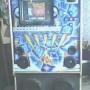 maquina de musica music box