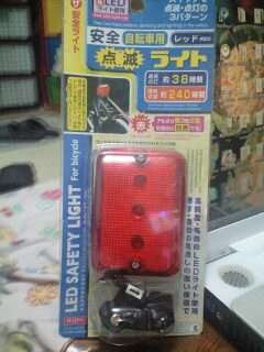 Lanternas para bicicletas japonesa