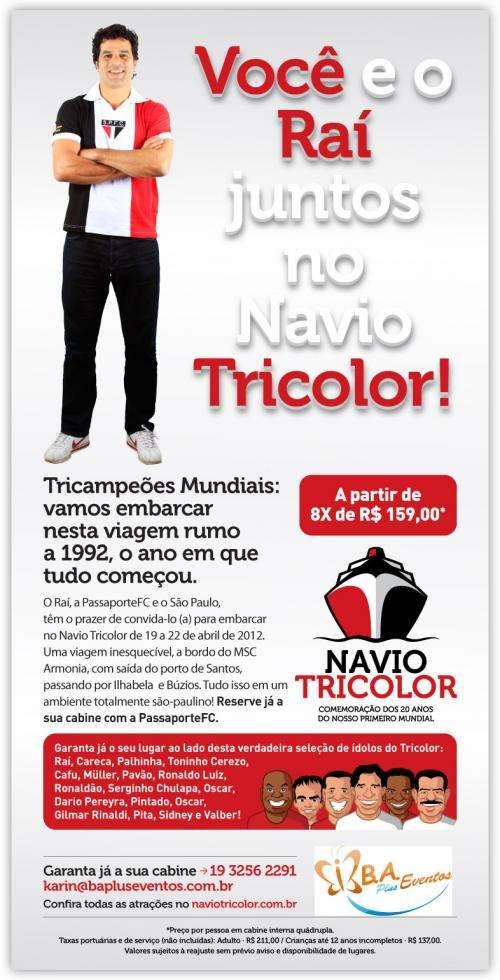 Navio tricolor 2012.
