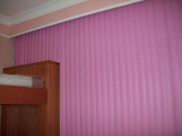 Fotos de Lavagem, conserto e fabricação de cortinas persianas! 11 4441 9428 2