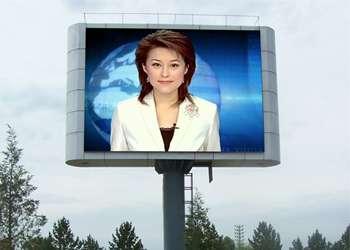 Painéis eletrônicos gigante de leds: publicidad externo espectacular