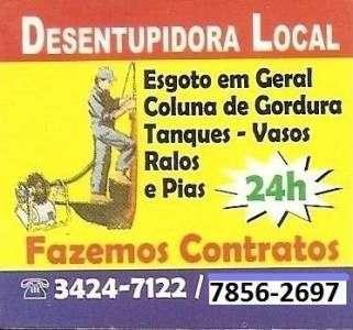 Desentupidora local, tijuca, andaraí, 24 h, rj.