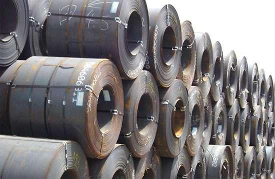 Bobinas de aço carbono!!