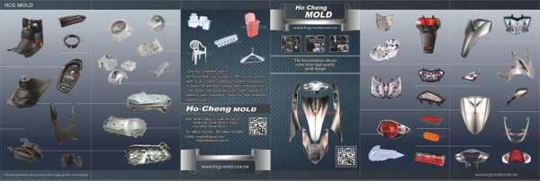 Hcg mold plastic, zinc/aluminium mold, household appliance, automotive/mortocycle parts, oem odm