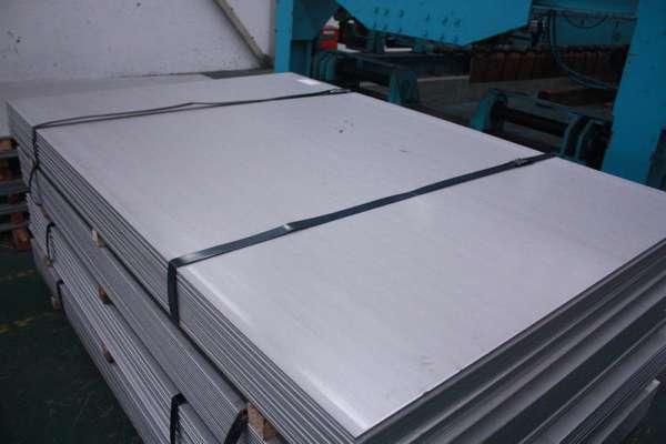 Chapas de aço galvanizadas