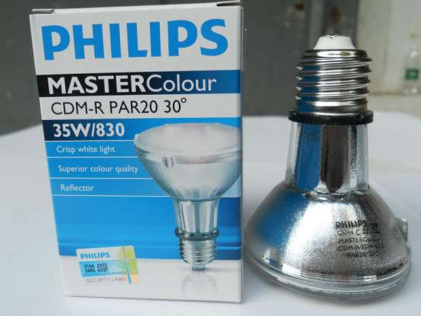 Lampada cdmr par 20 35w/830 30° philips